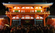 Okera mairi at Yasaka Jinja is an ideal place to celebrate New Years if you enjoy large crowds.